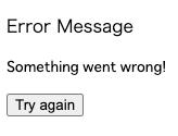 error-message